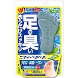 フットメジ 足用角質クリアハーブ石けん すっきりミントの香り 60g