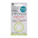 PMC デザインリング 平打M2(12〜14号用)