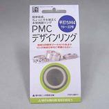 PMC デザインリング 平打M4(19〜22号用)