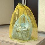 きいろいカラスのあみちゃん M 45L用│清掃用具 ゴミ袋