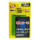 パワーアップカード プラス シェリーカード│財布・名刺入れ パスケース