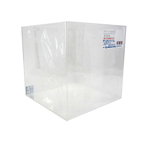サワダプラテック アクリルBOX 200×200×200×2mm