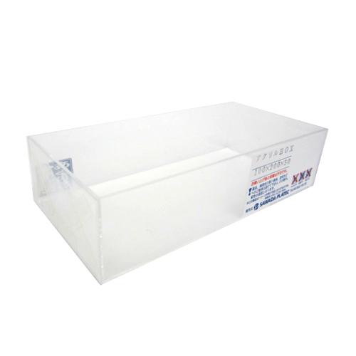 サワダプラテック アクリルBOX 100×200×50×2mm