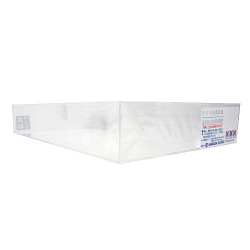 サワダプラテック アクリルBOX 200×300×50×2mm
