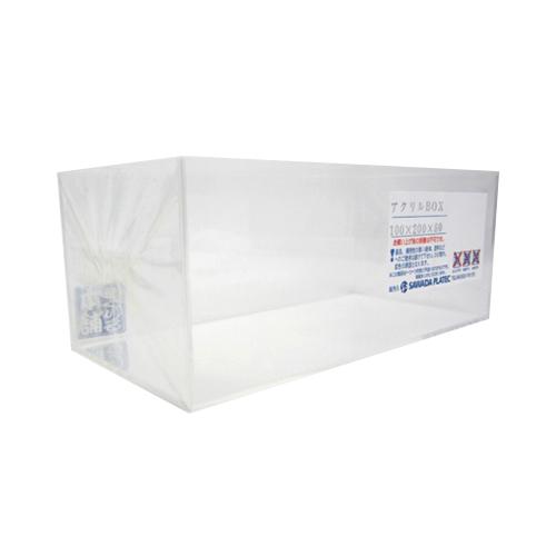 アクリルBOX 2mm 100×200×80