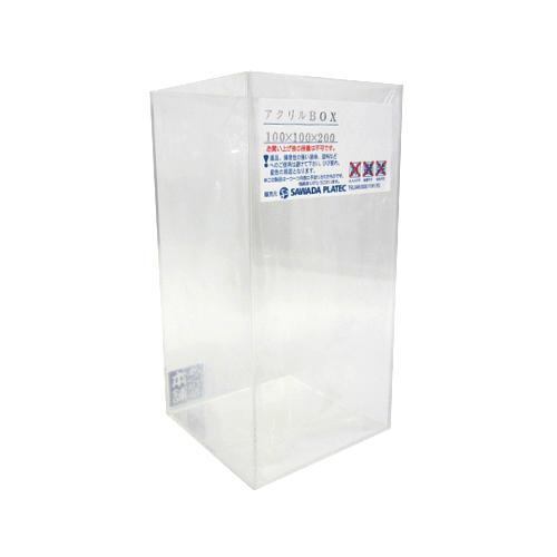 サワダプラテック アクリルBOX 100×100×200×2mm