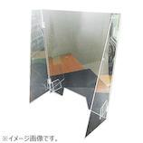 サワダプラテック アクリル飛沫防止板カウンターシールド クリア 3mm│樹脂・プラスチック その他 樹脂板