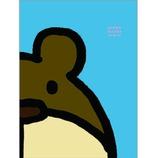 こうへむ ポケットアルバム クマ HPA−01