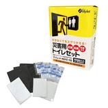 東急ハンズオリジナル 災害用トイレセット マイレット mini-10│防災用品 携帯・簡易トイレ