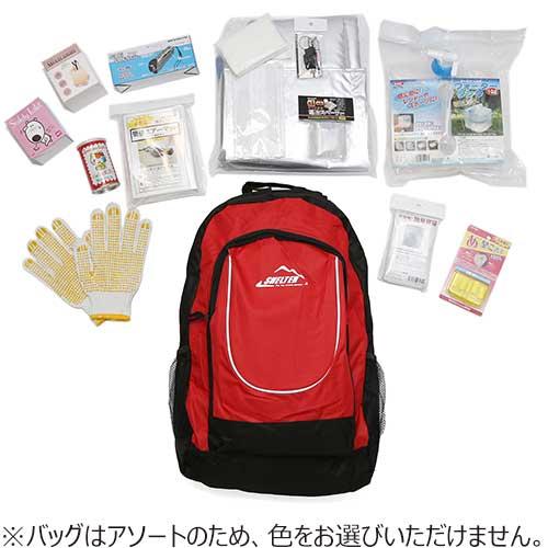 アメニティーコーポレーション 非常時に役立つ バッグ付防災15点セット│防災用品 非常持出袋