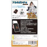 アルミポンチョ│防災用品 その他 避難グッズ・用品