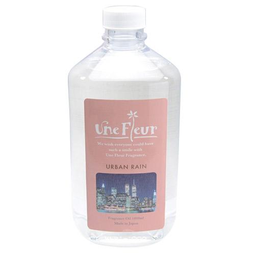 ユヌフルール フレグランスオイル アーバンレイン 1L