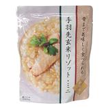 魚藤 手羽先玄米リゾット・ミニ 和風味 200g│非常食 レトルト・フリーズドライ食品
