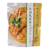 魚藤 手羽先玄米リゾット・ミニ カレー味 200g