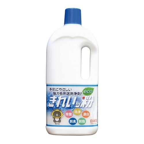 多用途洗浄剤 きれいッ粉 1kgボトル入り