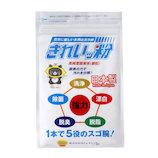 多用途洗浄剤 きれいッ粉 1kg袋