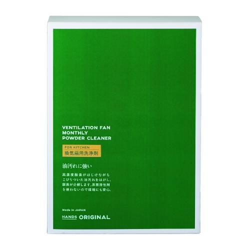 東急ハンズオリジナル 換気扇用洗浄剤 150g×2袋