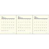 【2018年版・卓上】 ユナイテッドビーズ B5変型3ヶ月デスクトップカレンダーCタイプ CL181−3C−B5