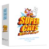 すごろくや 戦え!スーパーキャッツ│ゲーム カードゲーム