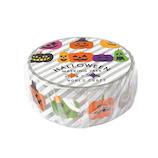 【ハロウィン】 ワールドクラフト マスキングテープ HWMT15−001 パンプキン