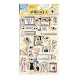 ワールドクラフト クリアスタンプ 手帳の住人 CS−002 アート教室│スタンプ