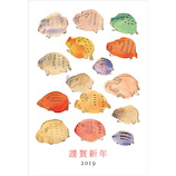 東急ハンズオリジナル 2019年 ハンズギャラリーマーケット公募年賀状 お年玉付き年賀はがき 3枚入 PBH−220