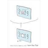 東急ハンズオリジナル 2019年 ハンズギャラリーマーケット公募年賀状 お年玉付き年賀はがき 3枚入 PBH−225