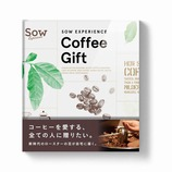 Sow Experience 体験ギフト Coffee Gift 【メーカー直送品】お届けまで約1週間~10日間
