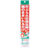 天ぷら油用消火剤 箱のままいれるだけ 80mL│消火器・消火剤