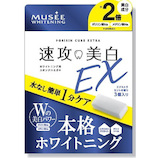 ミュゼホワイトニング ポリリンキューブEX(速攻美白EX)