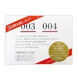 グッドスマイル 薬用レパオ トライアルセット 003・004 3日分