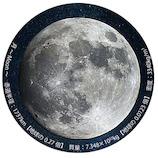 グローバルサイエンス ペーパーウエイト 月