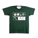 標識デザイン Tシャツ 東京サービスエリア トラフィックン M│下着・インナー