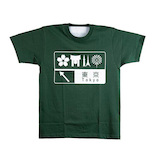 標識デザイン Tシャツ 東京サービスエリア トラフィックン XL│下着・インナー