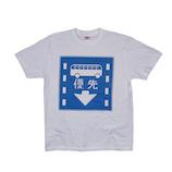 標識デザイン Tシャツ バス優先 トラフィックン L│下着・インナー