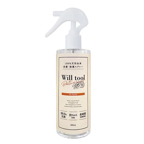 ウィルトール ボタニカル抗菌除菌スプレー 300mL
