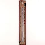 神王 エンデロクロスロング 4枚刃 8.5mm│電動切削工具 ドリルビット