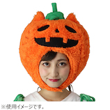 カラーズ 大きなかぼちゃネコキャップ