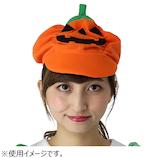 カラーズ かぼちゃ帽子
