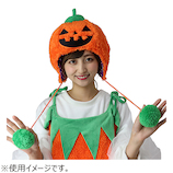 カラーズ ふわふわかぼちゃキャップ