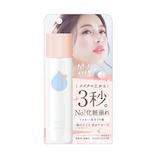 メイクカバー(MAKE COVER) うるおいミスト 65g│化粧水