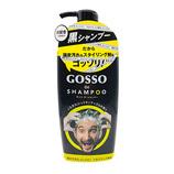 GOSSO ゴッソ デ シャンプー 500mL│メンズコスメ・男性化粧品