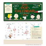 【2021年版・壁掛け】 トーダン21 ポップ カレンダー M スヌーピー