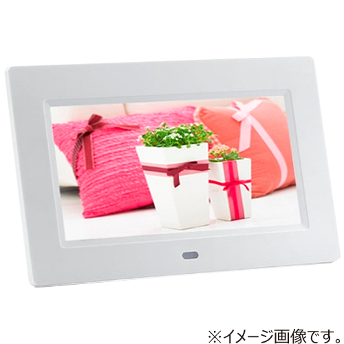 7インチ 高画質デジタルフォトフレーム 白 HMP717WH