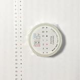 イッコニコ 貼暦(ハルコヨミ) HK−01 タテ組