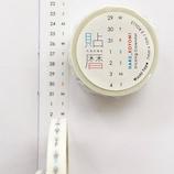 イッコニコ 貼暦(ハルコヨミ) HK−05 英語版 タテ組