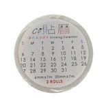 イッコニコ co貼暦(コハルコヨミ) HK-12 英語版