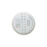 イッコニコ 貼暦(ハルコヨミ) タテ組 5mm方眼対応mini(詰め詰め) HK-15 日本語版