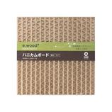 e.wood+ ハニカムボード 200×200×9