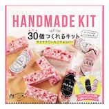 ミントスタイル HANDMADE KIT 30個つくれるキット サクサクいちごチョコバー